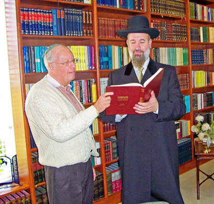 Israel-Drazin-Chief-Rabbi
