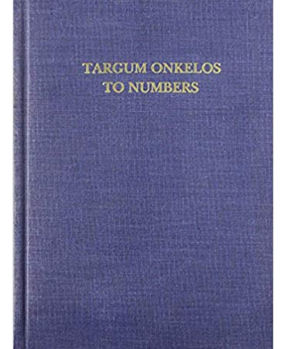 Onkelos To Numbers