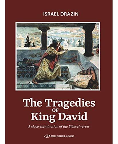 Tragedies King David