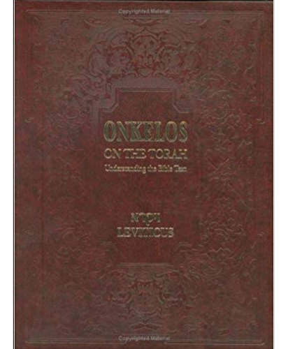 Understanding the Bible Text: Onkelos on the Torah: Leviticus