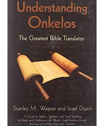 Understanding Onkelos